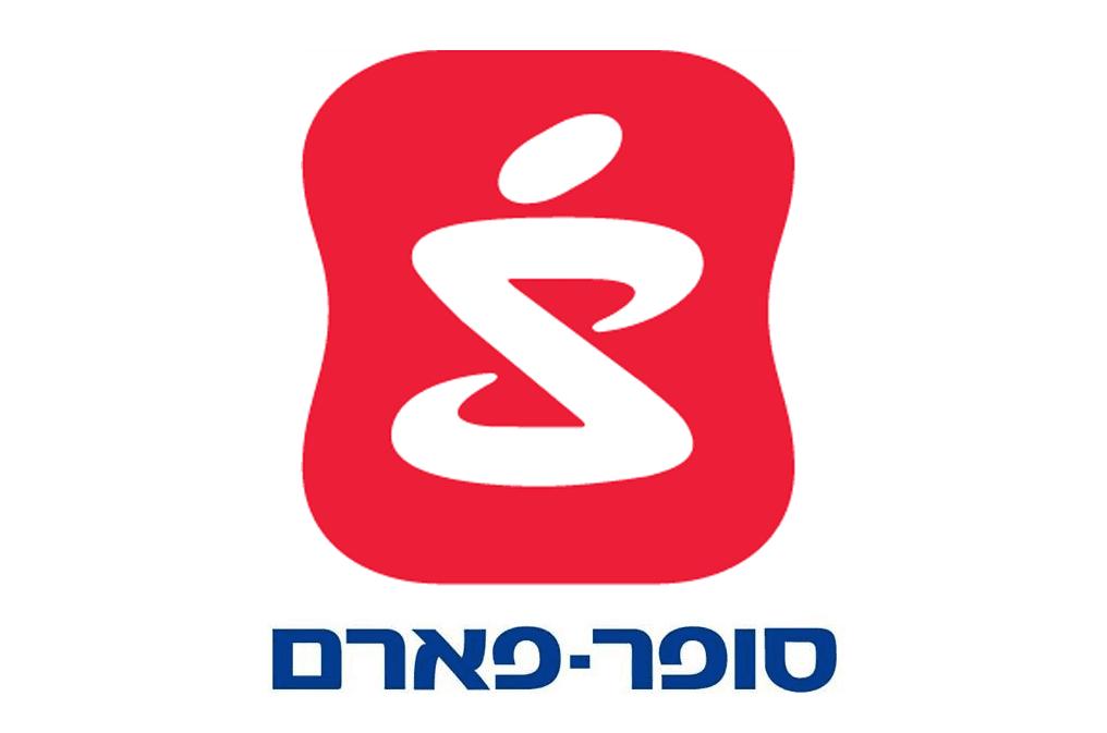 סופר-פארם לוגו
